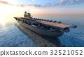 航空母艦 32521052