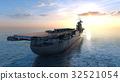 航空母艦 32521054