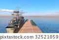 航空母艦 32521059