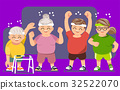Elderly people with good health. Basic exercise.  32522070