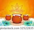 Festive background for Krishna Janmashtami 32522635
