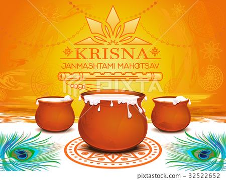 Krishna Janmashtami Mahotsav. Hindu Indian fest 32522652