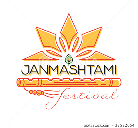 Krishna Janmashtami festival concept logo design 32522654
