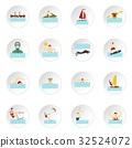 set water sport 32524072