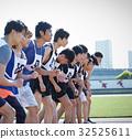 marathon runner, marathon, start 32525611
