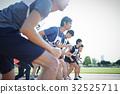 马拉松赛跑 开始 亚洲 32525711