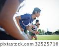 马拉松赛跑 亚洲 亚洲人 32525716