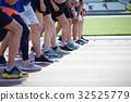 马拉松赛跑 开始 亚洲 32525779