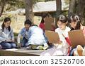 임간 학교 사생 초등학생 32526706