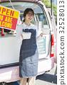 廚房車工作女士 32528013
