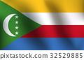 sg170717-Flag of Comoros - Vector Illustration 32529885