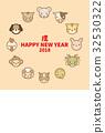 新年賀卡 賀年片 矢量 32530322