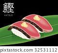 sushi, japanese food, japanese cuisine 32531112