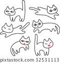 猫 猫咪 小猫 32531113
