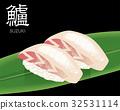 壽司 日本料理 日式料理 32531114