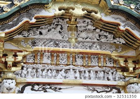 Toshogu Tangomon 32531350