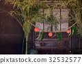 bon festival, Winter Cherry, sacred straw ropes 32532577