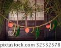 bon festival, Winter Cherry, sacred straw ropes 32532578