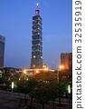 摩天大樓 城市風光 城市景觀 32535919