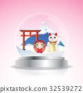 Japan snow globe 32539272
