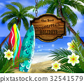 tropical vector background 32541579