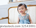 younger, little, child 32543001