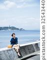 海洋女性旅遊觀光短途步行步行女性旅行獨自旅行 32543440