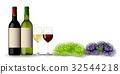 葡萄酒 紅酒 酒 32544218