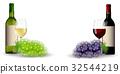 葡萄酒 紅酒 酒 32544219