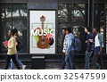 Music recreation guitar chill melody 32547599