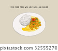 stir-fried pork and holy basil, Thai food ,vector. 32555270