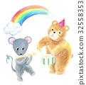 演唱會 熊 鼠標 32558353