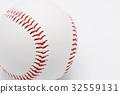Isolated baseball on a white background  32559131