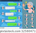 female, females, lady 32560471
