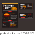 Set of vector illustrations of a bbq menu template 32561721