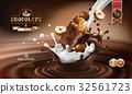 巧克力 矢量 矢量图 32561723