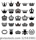 皇冠一套 32563981