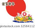 treasure ship, happy new year, gong xi fa cai 32564112