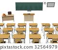 教室 椅子 桌子 32564979