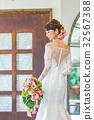 結婚禮服 婚紗 女生 32567388