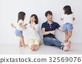 家庭 32569076