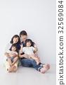 ครอบครัว 32569084