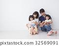 가족 32569091
