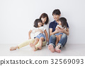 family, household, person 32569093