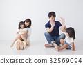 ครอบครัว 32569094