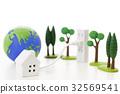 에너지 환경 환경 문제 발전 청정 에너지 에코 ECO 32569541