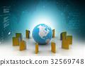 Earth, File, Document 32569748