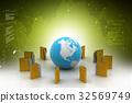 Earth, File, Yellow 32569749