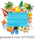 Vector Beach Accessories with Wooden Plank 32570302