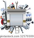 Vector Car Parts with Garage 32570309
